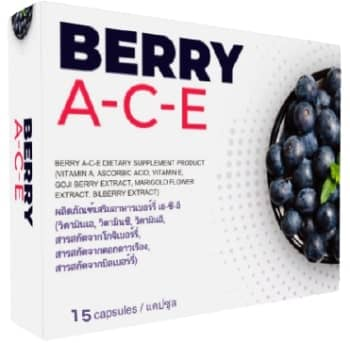 Berry ACE
